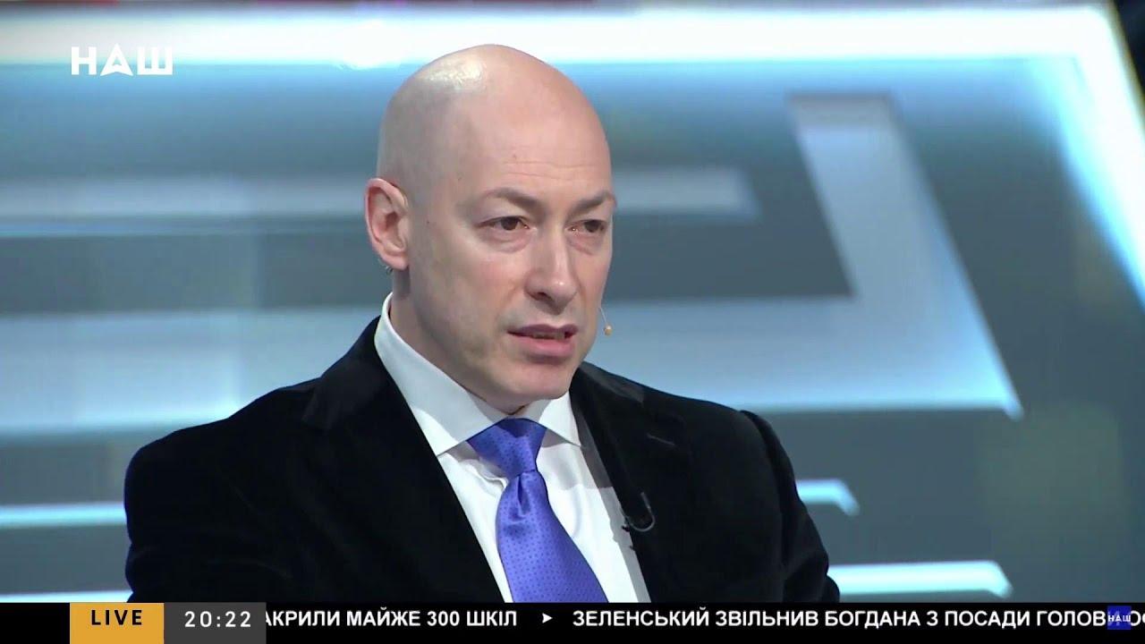 """Картинки по запросу """"гордон коррупционеров раде"""""""