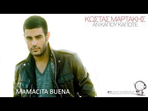 Kostas Martakis | An Kapou Kapote | Mamacita Buena - Claydee feat Kostas Martakis HD
