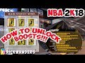 MUST SEE! HOW TO UNLOCK ATTRIBUTE BOOSTS IN NBA 2K18 MYPLAYER | HOW TO GET 99 OVERALL MYCAREER