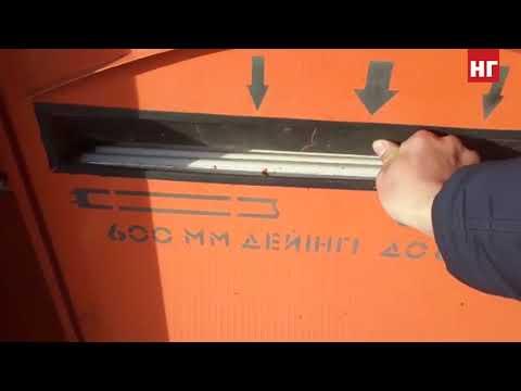 Открытые спецконтейнеры в Лисаковске