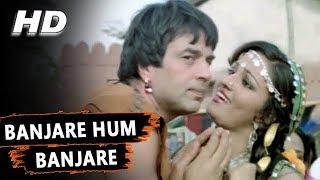 Banjare Hum Banjare | Asha Bhosle, Shabbir Kumar | Baghavat 1982 Songs | Reena Roy, Dharmendra