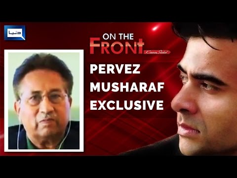 Pervez Musharraf Interview - On Th Front with Kamran Shahid - 19 December 2016