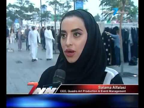 City7 TV - 7 National News - 4 January 2017 - UAE  News