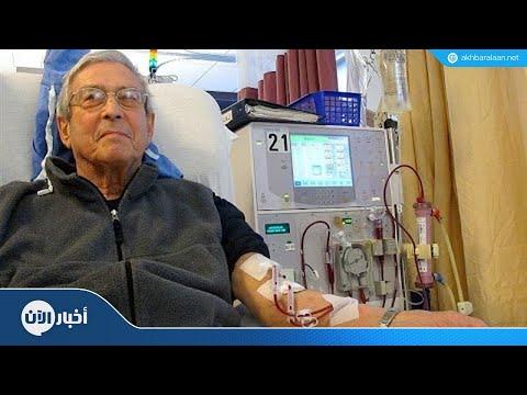 العلاج بالتغذية حل يؤخر الغسيل الكلوي  - 13:22-2018 / 8 / 19