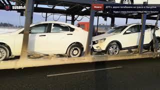 ДТП с двумя погибшими на трассе в Удмуртии