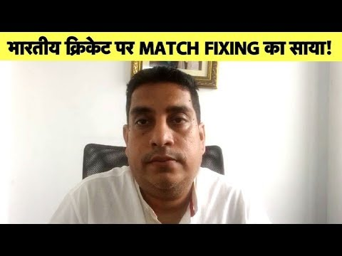 Match-Fixing Ghost Returns to Haunt Indian Cricket | TNPL | Sports Tak