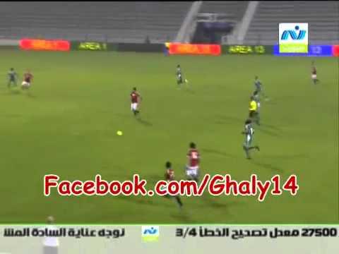 مهارة حسام غالى فى مباراة نيجيريا