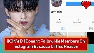 B.I (iKON) never dated ? We are okay.