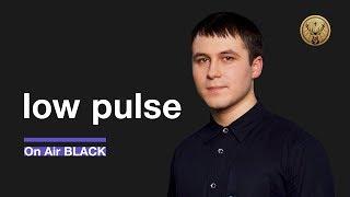 low pulse –москва | On Air BLACK