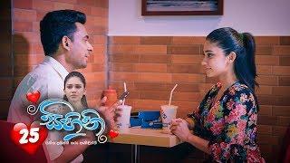 Sihini | Episode 25 - (2020-03-09) | ITN Thumbnail