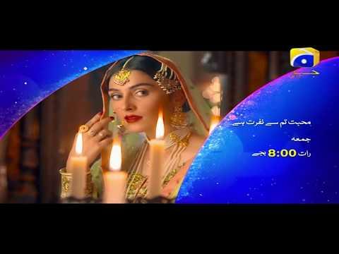 Mohabbat Tum Se Nafrat Hai - Episode 27 Promo | Har Pal Geo