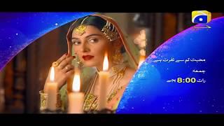 Mohabbat Tum Se Nafrat Hai - Episode 27 Promo   Har Pal Geo