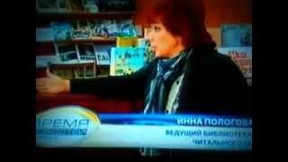 Библиотека города Енакиево осталась без подписки