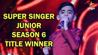 Hrithik wins the Super Singer Junior 6 Title | Vijay Tv Super Singer Grand Finale Season 6 Winner