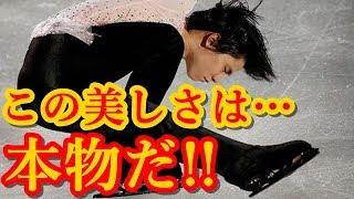 羽生結弦のFantasy on Ice2018神戸での素敵な姿にファン大興奮!!大人の...