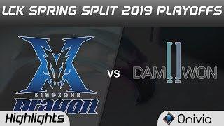 KZ vs DWG Highlights Game 2 LCK Spring 2019 Playoffs KingZone DragonX vs Damwon Gaming LCK Highlight