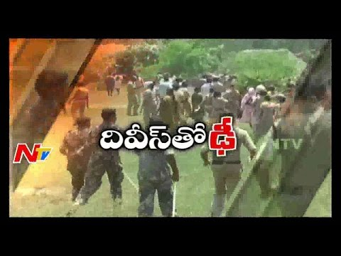 DIVIS Issue : Why Drug Factories in Godavari Districts? || Public Vs Police || Special Focus || NTV