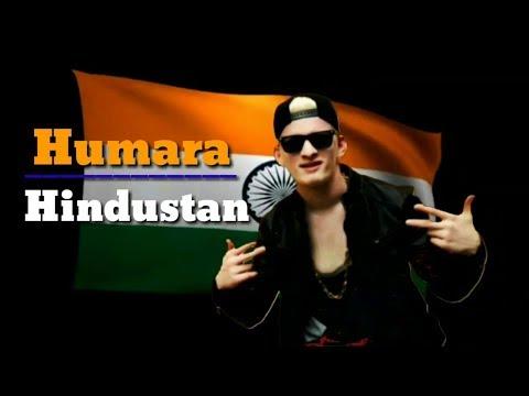 Hamara Hindustan || NEW HINDI RAP/SONG  || Independence day  Petriotic Songs || Ft. The ALbino