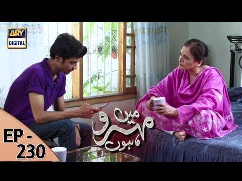 Mein Mehru Hoon - Ep 230 - 7th August 2017 - ARY Digital Drama