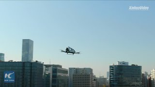 China-made drone taxi completes flight tour in South Korea