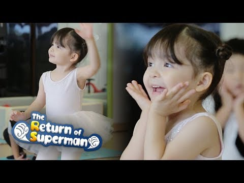 How Does Na Eun Look as a Ballerina? [The Return of Superman Ep 247]