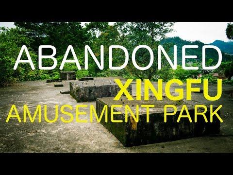 Abandoned Xingfu amusement park Taiwan (Photowalking)