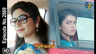 Manasu Mamata | 15th April 2019 | Full Episode No 2569 | ETV Telugu