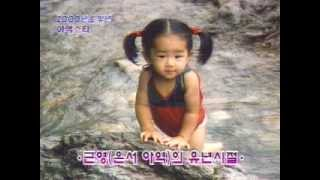 Moon Geun Young Introduces Childhood Photos & Gives a Tour of Her Bedroom (2000)