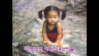 Moon Geun Young Introduces Childhood Photos & Gives a Tour of Her Bedroom (2000)