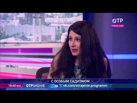 Ева Меркачева: Чтобы систему ФСИН контролировали органы МВД - это невозможно. Только общественники!
