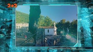 Зміїний феномен грецького храму