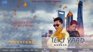 Teri Yaad  Lyrics Video || Naresh Kainth || Mkv Beat || Fine Audio Records ||  Full HD