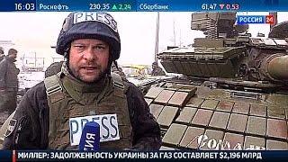 Прямое включение из аэропорта: украинские командиры обманули солдат.