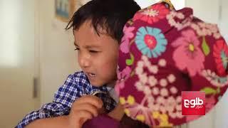 بیست کودک افغان که بیماری قلبی داشتند در چین درمان شدند