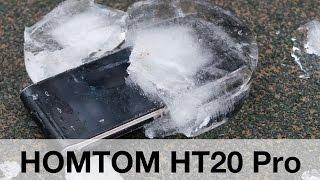 HOMTOM HT20 PRO во льду