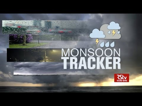 Today's Weather : Monsoon Tracker | June 27, 2018