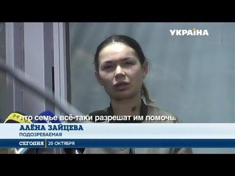 ДТП в Харькове: