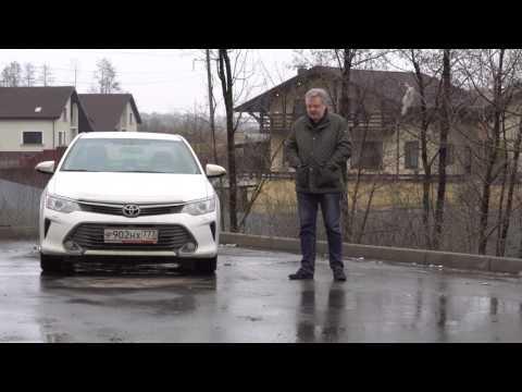 Toyota Camry отзыв владельца пробег 50 тыс. км 4K