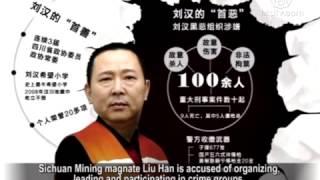 Reactions to Zhou Yongkang