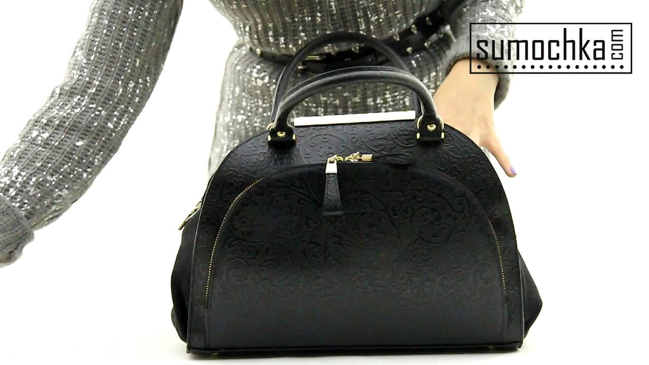 Классическая сумка Ripani 6327 TF 00078 silver - YouTube