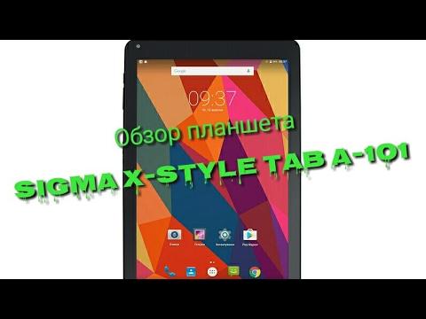 Видео обзор телефона FLY EZZY 8. Купить недорого в Украине Киев .
