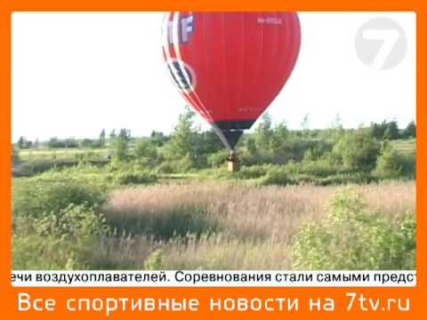 Воздушные шары над Россией