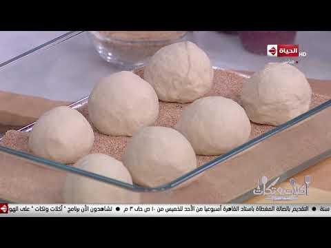 أكلات وتكات - طريقة عمل ( الخبز العربي )