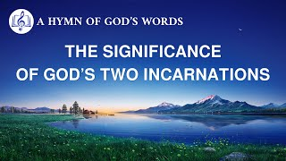 "2020 Praise and Worship Song | ""The Significance of God's Two Incarnations"""