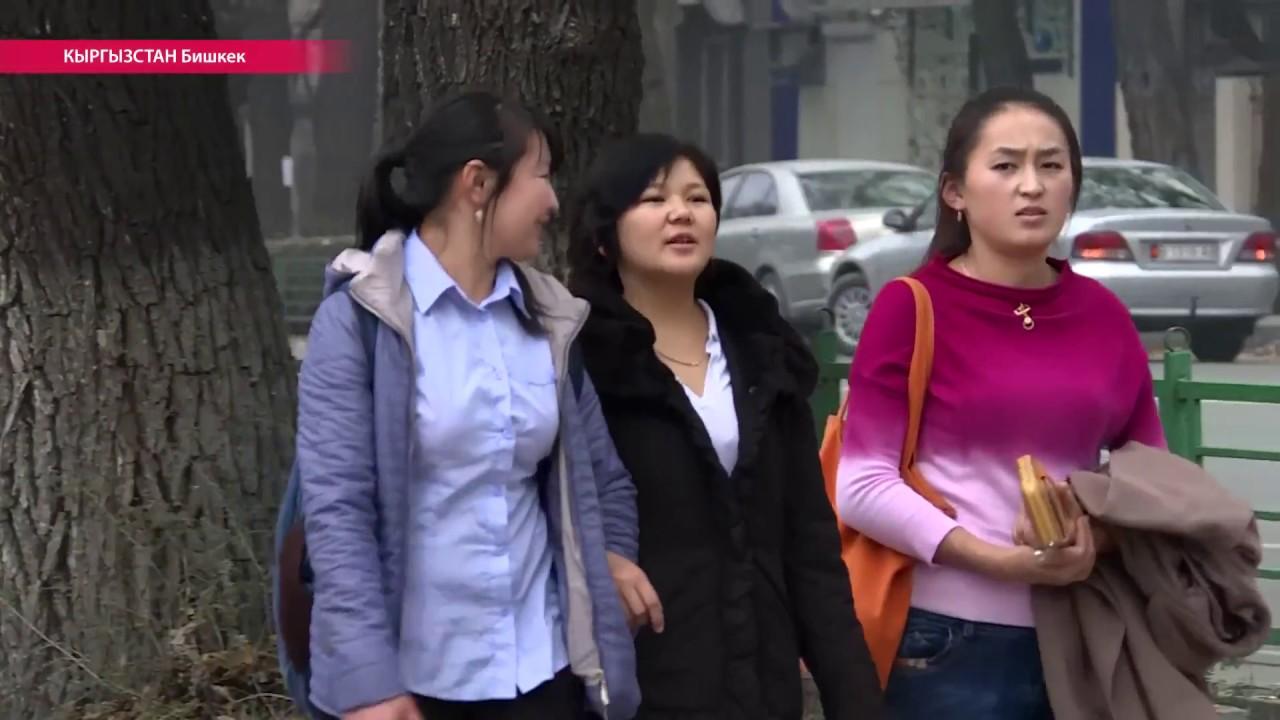 Смотреть Фильмы Кыргызски Секс Онлайн