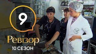 Ревизор 10 сезон – Бердянск – 02.12.2019