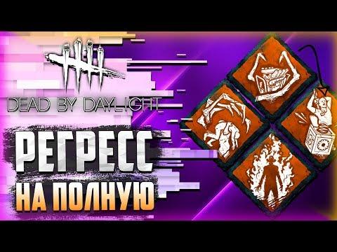Dead By Daylight - ЯМАОКА РИН ИЛИ ЗАЩИТА ГЕНЕРАТОРОВ В 2 ЭТАПА!