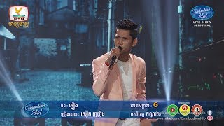 Cambodian Idol Season 3 Live Show Semi Final Nhor Nhem