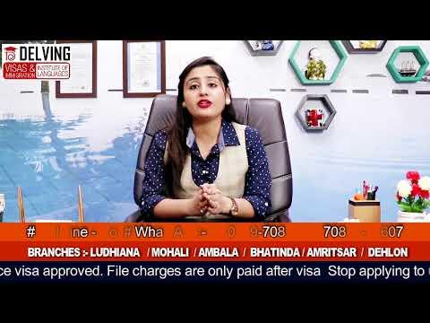 Denied Visa? ਕਿ ਤੁਹਾਡਾ Student|Tourist Visa ਕਿਸੀ ਵੀ Embassy ਵਲੋਂ ਰਿਜੈਕਟ ਹੋਇਆ ਹੈ ? Watch our Video