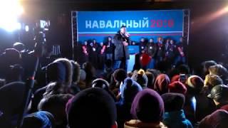 НАВАЛЬНЫЙ В ПЕРМИ/ПОЛНОЕ ВЫСТУПЛЕНИЕ/HD (24.11.17)